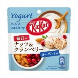 Kit Kat Daily Nuts & Cranberries Yogurt Flavor japan plush