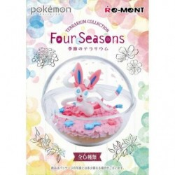 Terrarium Collection Four Seasons BOX japan plush