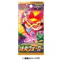 Booster Card Bokuen Walker Pokemon TCG Japan