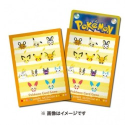 Protèges-cartes HOPPE DAISHŪGO japan plush
