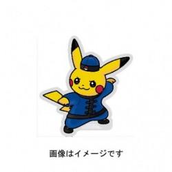 Sticker China Pikachu japan plush