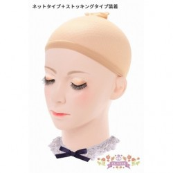 Cosplay Wig Net Set japan plush