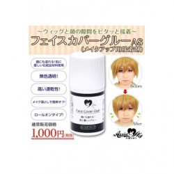 Cosplay Wig Face Cover Glue japan plush