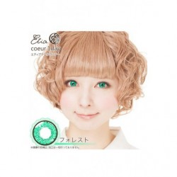 Cosplay Color Lens ETIA Turquoise Green japan plush