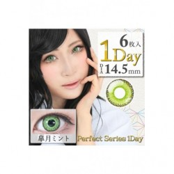 Cosplay Color Lens DOLCE Green Mint japan plush
