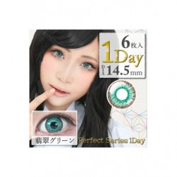 Cosplay Color Lens DOLCE Green japan plush