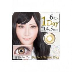 Cosplay Color Lens DOLCE Beige japan plush