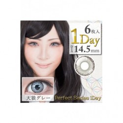 Cosplay Color Lens DOLCE Grey japan plush