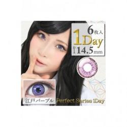 Cosplay Color Lens DOLCE Purple  japan plush