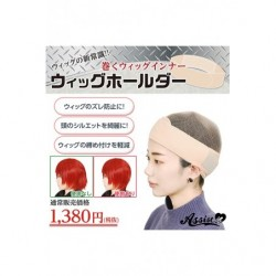 Cosplay Wig Holder japan plush