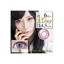 Cosplay Color Lens DOLCE Pink Lilac  japan plush