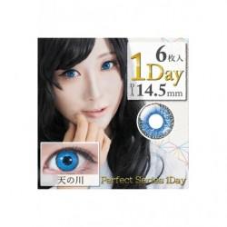 Cosplay Color Lens DOLCE Blue Cobalt japan plush