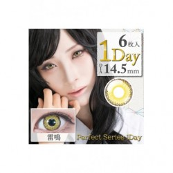 Cosplay Color Lens DOLCE Yellow Mimosa japan plush
