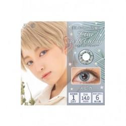 Cosplay Color Lens ETIA REFLET Gray japan plush