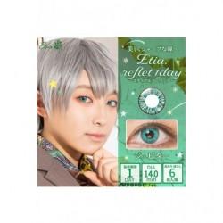 Cosplay Color Lens ETIA REFLET Green japan plush