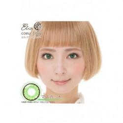 Cosplay Color Lens ETIA Green Muscat japan plush