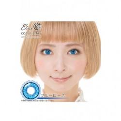 Cosplay Color Lens ETIA Blue Cobalt japan plush