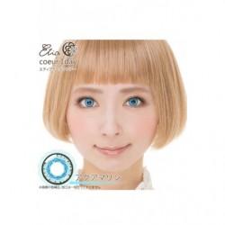 Cosplay Color Lens ETIA Blue Aquamarine japan plush