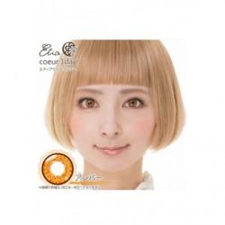 Cosplay Color Lens ETIA Yellow Amber japan plush