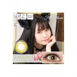 Cosplay Color Lens PERFECT SERIES Yellow Lantana japan plush
