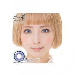 Cosplay Color Lens ETIA Blue Hortensia japan plush