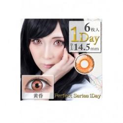 Cosplay Color Lens DOLCE Orange Dusk japan plush