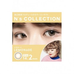 Cosplay Color Lens N's COLLECTION Yellow Lemonade japan plush