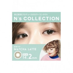 Cosplay Color Lens N's COLLECTION Green Maccha japan plush