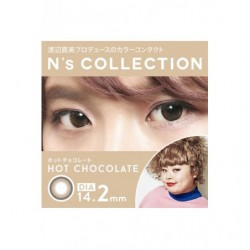 Cosplay Color Lens N's COLLECTION Brown Chocolate japan plush