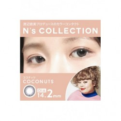 Cosplay Color Lens N's COLLECTION Gray  japan plush