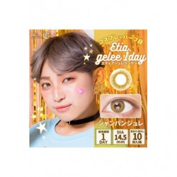 Cosplay Color Lens ETIA GELEE Gold Champagne japan plush