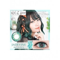 Cosplay Color Lens PERFECT SERIES Green Blue Jade japan plush