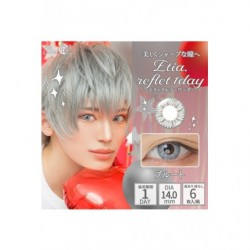 Cosplay Color Lens ETIA REFLET White Pluto japan plush