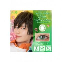 Cosplay Color Lens ETIA REFLET Green Neptune japan plush