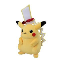 Peluche Pikachu Gigamax Epee Bouclier