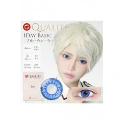 Cosplay Lentille Couleur QUALITE Bleu japan plush