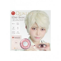 Cosplay Color Lens QUALITE Pink japan plush