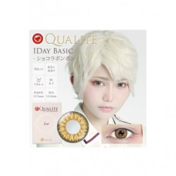 Cosplay Color Lens QUALITE Yellow  japan plush
