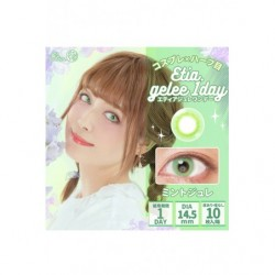 Cosplay Color Lens ETIA GELEE Green Mint japan plush