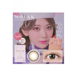 Cosplay Color Lens MOLAK Monthly Beige japan plush
