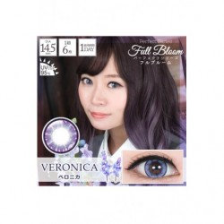 Cosplay Color Lens PERFECT SERIES Blue Purple japan plush