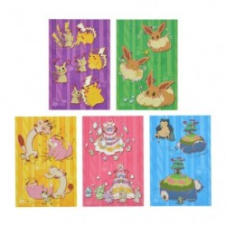 Cartes Postales Gigamax japan plush