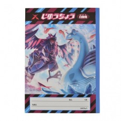 Cahier Note Gigamax Combat B japan plush