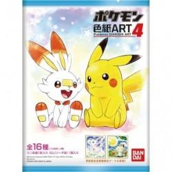 ART Paper Pokemon 4 japan plush