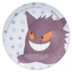 Plate Gengar japan plush