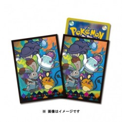 Card Sleeves Mad Party japan plush