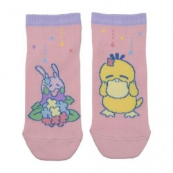 Socks Psyduck Goomy Rain japan plush