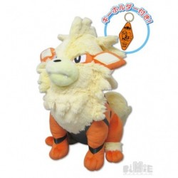 Plush Arcanine BigMore japan plush