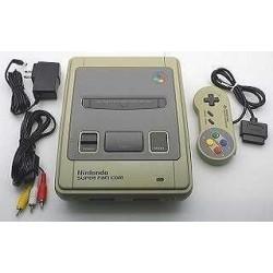 Nintendo Super Famicom Grade C - Set 4 Articles