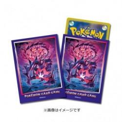 Card Sleeves World Down